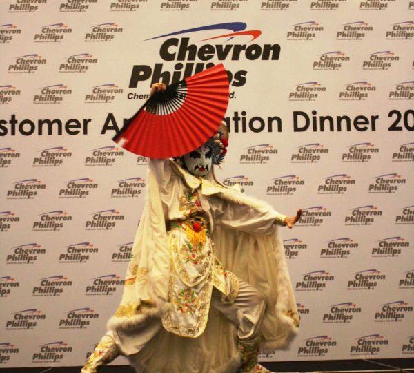 Chevron-027