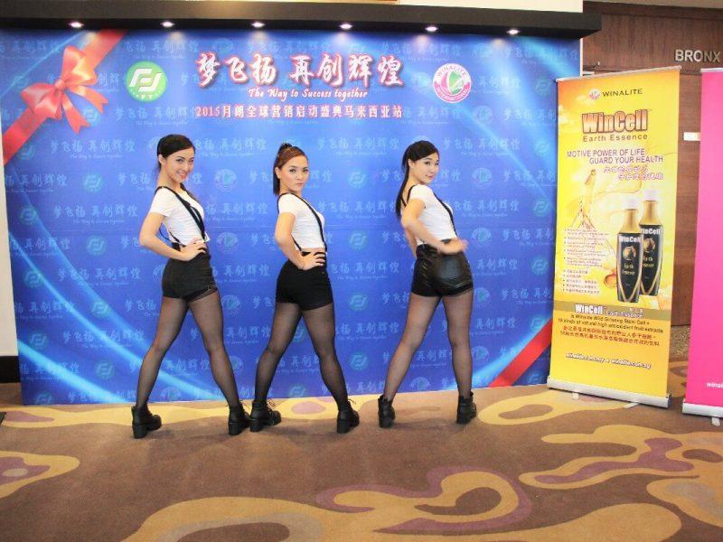 Sexy Dance-3