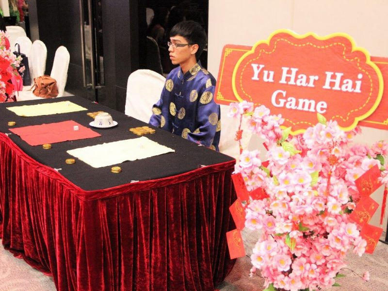 Yu Har Hai-1
